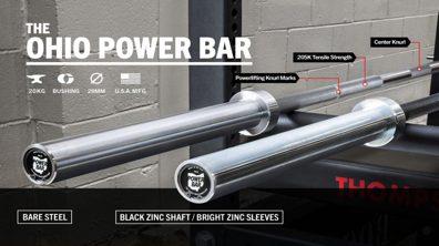weightlifting bar