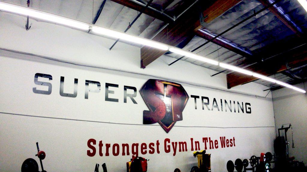 ai-st-gym-2